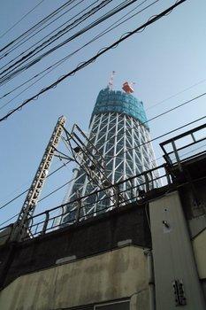 東京スカイツリー(210m)09.11.21J.Yama057.JPG