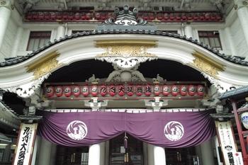 歌舞伎座2009.09J.Yama01.JPG