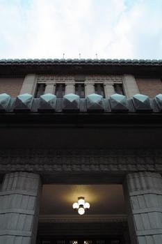 神奈川県庁②2009.09J.Yama38.JPG